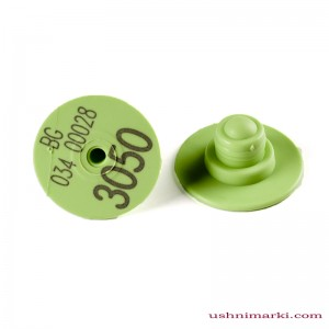 dpzh-za-klane-zeleni-butoni