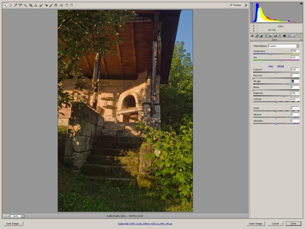 обработка на снимки