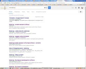 проверка за индексирани страници без www